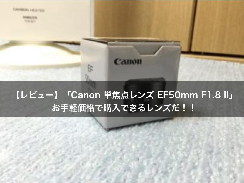 canon,lens