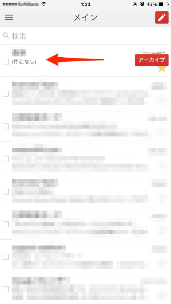 Gmail操作