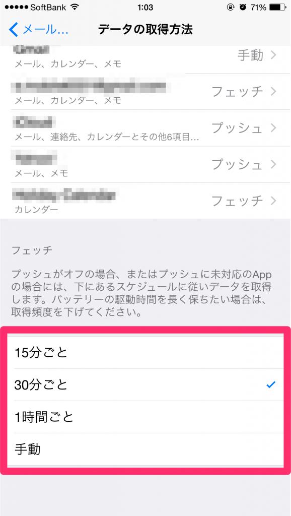 IMG_1364