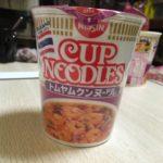 【カップヌードル】トムヤムクンヌードルを食べてみた!!