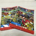 【モンスターストライク カードガム】を購入してみた!!