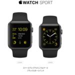 【Apple】AppleWatchが話題になっていますね!!