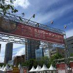 『札幌ラーメンショー2015』に行ってみた!!!