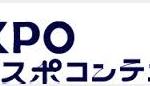 【EXPO】エクスポ会員コンテンツ!って入っている??