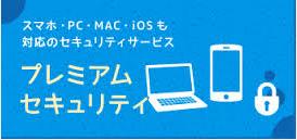 スクリーンショット 2015-06-14 1.49.28