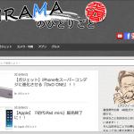 ブログ・YouTube共に少し整理してみました!