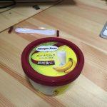 【ハーゲンダッツ】期間限定商品『バナナミルク』を食べてみたよ!
