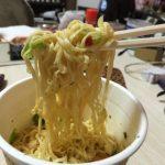 【カップラーメン】『アヒージョ』を食べてみた!!