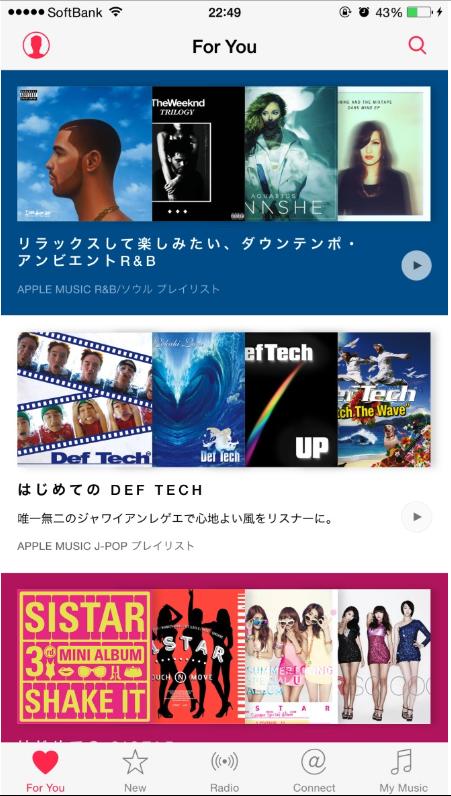スクリーンショット 2015-07-01 22.53.22
