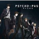 【ガジェット】『PSYCHO-PASS』に登場する『ドミネーター』が今年中に発売!?