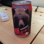 【グルメ】北海道限定!!『熊ガラナ』をお土産で貰ったぞ!