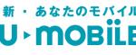 【格安スマホ】『U-NEXTストア』2店舗目が北海道に上陸!?