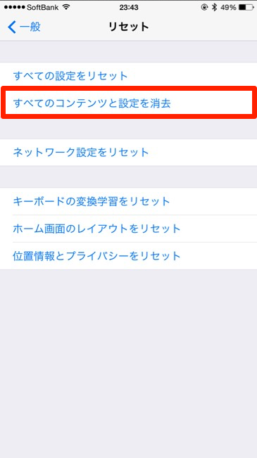 スクリーンショット 2015-09-02 23.47.09