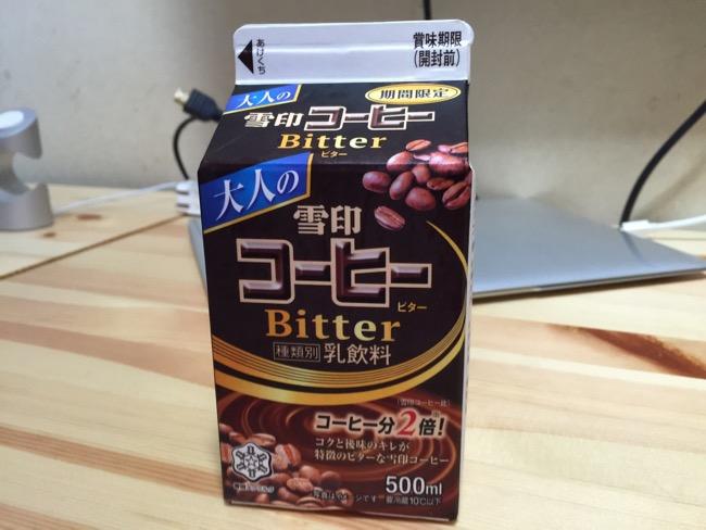 大人の雪印コーヒー Bitter