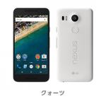 【ワイモバイル】『Nexus 5X』の詳細が徐々に明らかに!!