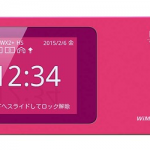 【WiMAX】『Speed Wi-Fi NEXT W01』に新色Berryが追加!!