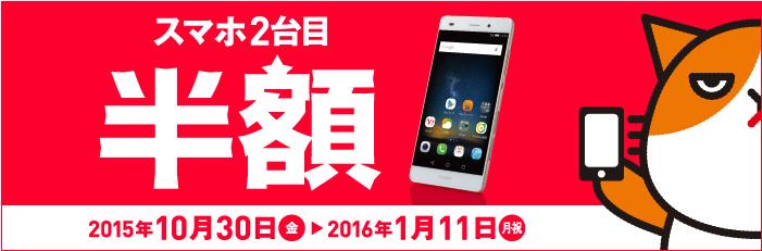 スクリーンショット 2015-11-01 0.27.13