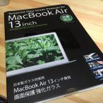 【Apple】『MacBook Air』用に『ガラスフィルム』を購入したぞ!!