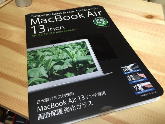 MacBook Airガラスフィルム
