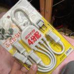 【ガジェット】デスク周りには便利!!「サンワサプライ ACアダプタ専用電源延長コード」がきた!!
