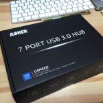 【ガジェット】4K iMac用に「Anker USB 3.0 ハブ 7ポート」を購入した!!
