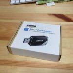 【ガジェット】SDカードを使いやすく!「Anker® USB 3.0 SD/TFカードリーダー」がきた!!