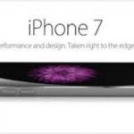 【噂!!】次期『iPhone 7 Plus』256GBモデルが登場する!?