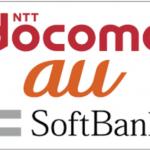 【au・DoCoMo・SoftBank】携帯『2年契約』の無料解約期間が1ヶ月から2ヶ月になる!?