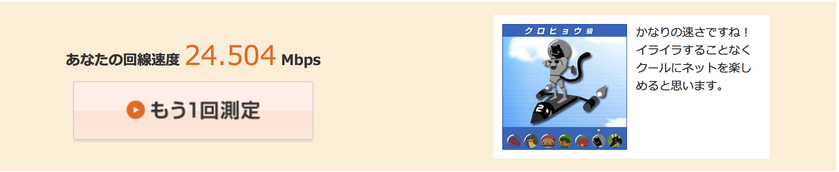 スクリーンショット 2016-02-14 21.56.46