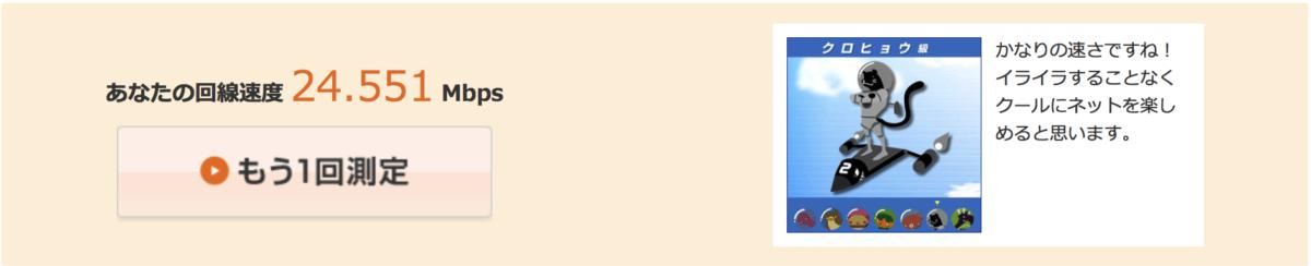 スクリーンショット 2016-02-14 21.56.58