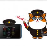 【ワイモバイル】「Pocket WiFi 学割」を開始!!