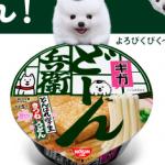 【SoftBank】「ギガどーん兵衛プレゼントキャンペーン」開始!!