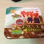 【グルメ】1分でやきそば弁当!?『北海道限定 やきそば弁当 エクスプレス』!!