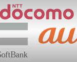 【au/SoftBank】ついにきた!3年目以降、解除料金が発生しない新料金プラン!!