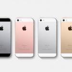 【Apple】「iPhone SE」予約開始を発表!どうする?買う?買わない??
