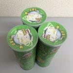 【グルメ】職場の同僚がお菓子を買ってきてくれる!!