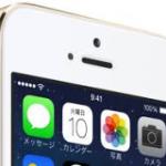 【Apple】「SIMフリーiPhone」が一斉値下げ!!これは購入チャンスか!?