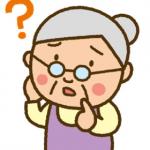 【スマホ】なんとスマホ契約にもついに「クーリングオフ」が適用されるようになる!?