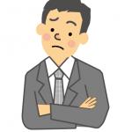 【悩み】ブロガーって企業から商品レビューしてくれ!って言われたらどうしてるの??