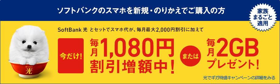スクリーンショット 2016-05-29 0.43.06