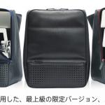 【バッグ】「ひらくPCバッグ mini レザーエディション」が発売してた!!