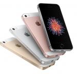 【au】「iPhone SE イチキュッパキャンペーン」は本当に安いのか!?