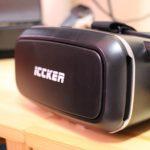 【ガジェット】スマホでもっと遊ぼう!!「VR ヘッドセット」がきたぞ!!