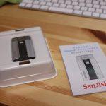 【ガジェット】「iXpand」を使ってムービーを簡単にiPhoneにコピー出来た!!
