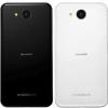 【ワイモバイル】「Android One」が日本に初登場!シャープ製「507SH」!!