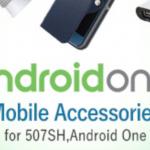 【ワイモバイル】アクセサリーはここで買っとけ!「Y!mobile Selection ヤフー店」!!