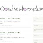 【紹介】僕の知人が僕のブログをみてブログを始めたぞ!!