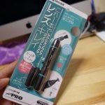 コンデジでもレンズは汚れる!「HAKUBA メンテナンス用品 レンズペン3」がきたー!