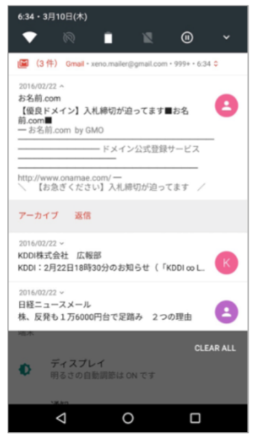 スクリーンショット 2016-09-05 14.40.12