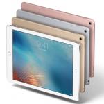 iPad Proが値下げされている!?検討しているならチャンスだ!